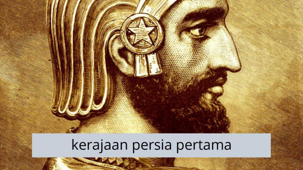 kerajaan persia pertama