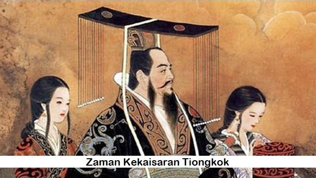 Zaman Kekaisaran Tiongkok